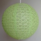 "16"" Eyelet Paper Lanterns-Light Lime"
